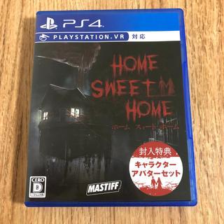 美品 Home Sweet Home PS4 ホームスウィートホーム