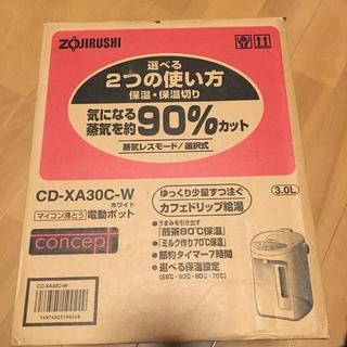 ゾウジルシ(象印)の象印 ZOJIRUSHI マイコン沸とう電気ポット 3L 調乳(電気ポット)