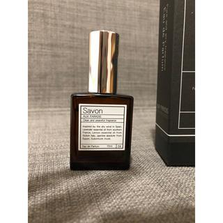 AUX PARADIS - オゥパラディ 香水