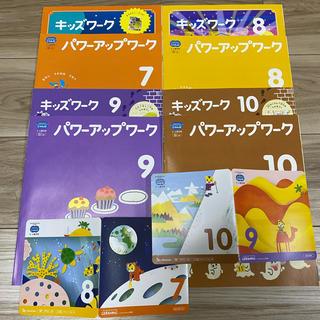 こどもちゃれんじ じゃんぷ 7〜10月号(絵本/児童書)