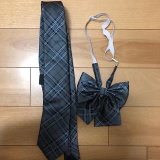 セシール(cecile)の制服 リボン ネクタイ(その他)