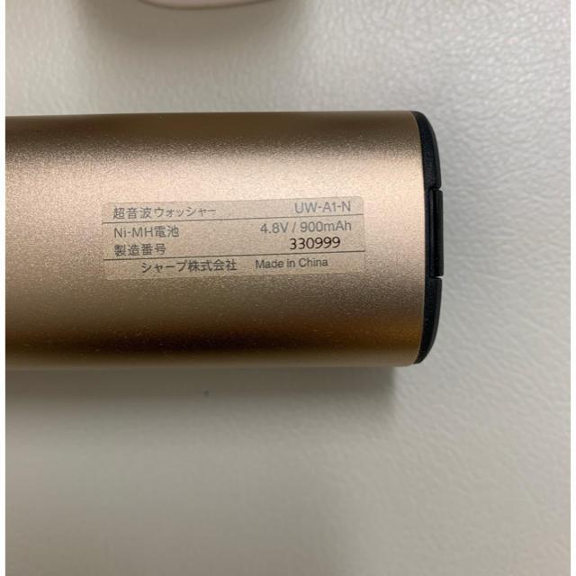 SHARP(シャープ)のシャープ 超音波ウォッシャー UW-A1 スマホ/家電/カメラの生活家電(洗濯機)の商品写真