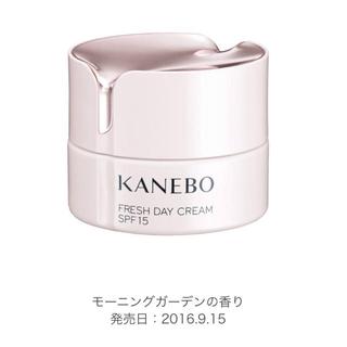 カネボウ(Kanebo)のKANEBO フレッシュデイクリーム(フェイスクリーム)