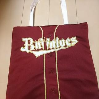 オリックス・バファローズ - オリックスバッファローズ ユニフォームリメイクバッグ