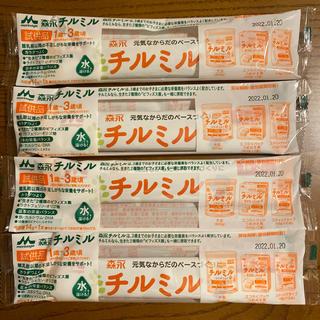 モリナガニュウギョウ(森永乳業)のチルミル 試供品 14g×4本(その他)