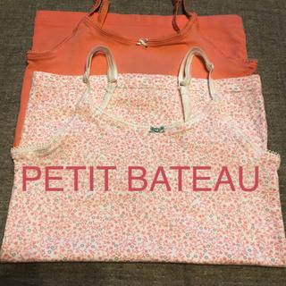 PETIT BATEAU - プチバトー  キャミソール128cm