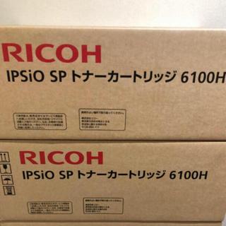 リコー(RICOH)のRICOH リコー トナーカートリッジ(OA機器)