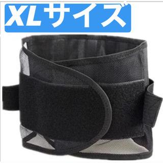 骨盤のサポーター 骨盤の矯正や腰痛のためのベルト 腰をサポート コルセットXL