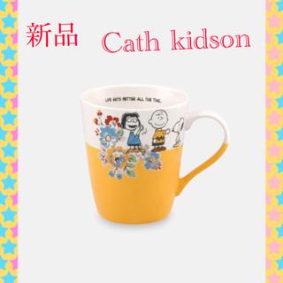 キャスキッドソン(Cath Kidston)の【新品】キャスキッドソン マグカップ(グラス/カップ)