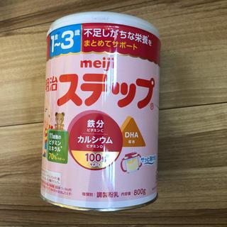 明治 ステップ ミルク缶