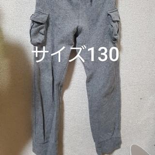 S&H カーゴパンツ スウェットパンツ グレー サイズ130