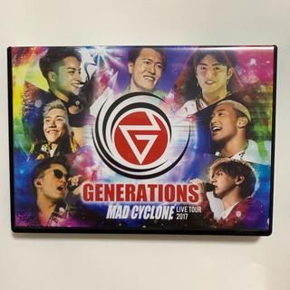 ジェネレーションズ(GENERATIONS)のGENERATIONS LIVE TOUR 2017(ミュージック)