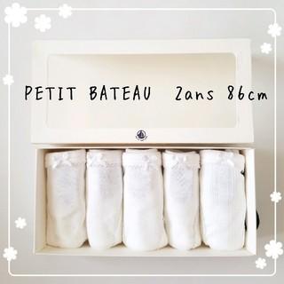 PETIT BATEAU - ♡プチバトー 定番ホワイトショーツ 5枚組♡