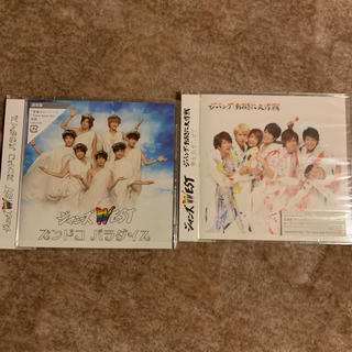 ジャニーズウエスト(ジャニーズWEST)のジャニーズWEST CD(アイドルグッズ)