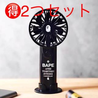 A BATHING APE - アベイシングエイプ 扇風機×2
