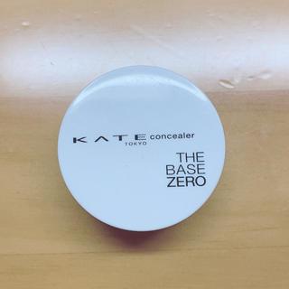 ケイト(KATE)のケイト パーツスマッシュ LB ライトベージュ(コンシーラー)