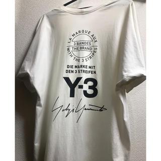 ワイスリー(Y-3)のY-3 15周年記念 Tシャツ(Tシャツ/カットソー(半袖/袖なし))