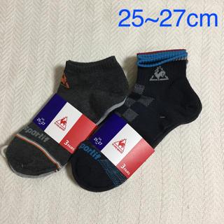ルコックスポルティフ(le coq sportif)の新品 25~27cm ルコック 靴下 メンズソックス 6足セット(ソックス)