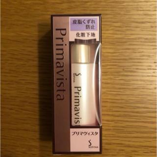 Primavista - 【プリマヴィスタ】化粧下地