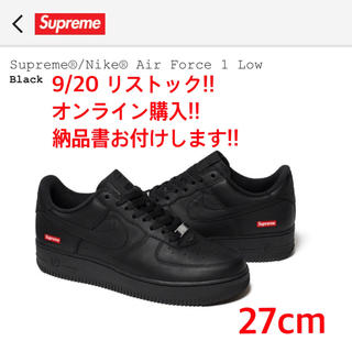 Supreme - 即完売★Supreme★NIKE AIR FORCE1★エアフォース27cm★黒