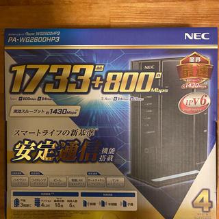 エヌイーシー(NEC)の☆新品未開封☆WiFiホームルーターNEC PA-WG2600HP3(PC周辺機器)
