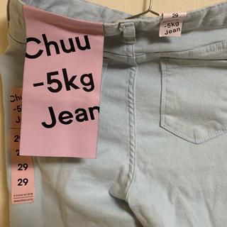 チュー(CHU XXX)のChuu -5KG ジーンズ(スキニーパンツ)
