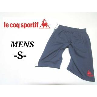 ルコックスポルティフ(le coq sportif)の美品 メンズS◇le coq◇ハーフパンツ navy(トレーニング用品)