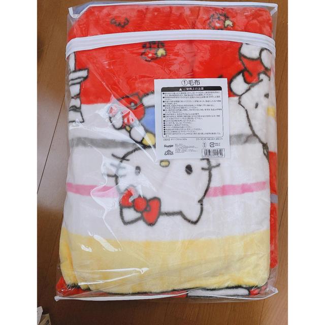 サンリオ(サンリオ)のサンリオくじ 毛布 エンタメ/ホビーのおもちゃ/ぬいぐるみ(キャラクターグッズ)の商品写真