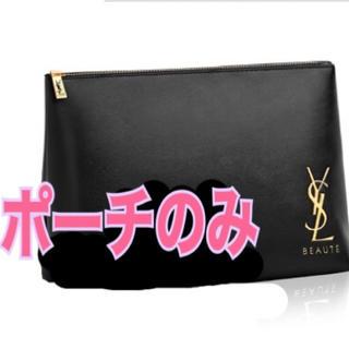 Yves Saint Laurent Beaute - イヴサンローラン ◆ YSL ◆ ポーチ(新品未開封)ノベルティ