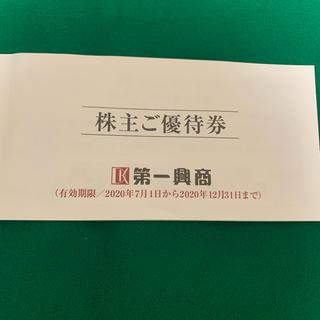 第一興商 ビッグエコー ビックエコー 株主優待 優待券 3500円分