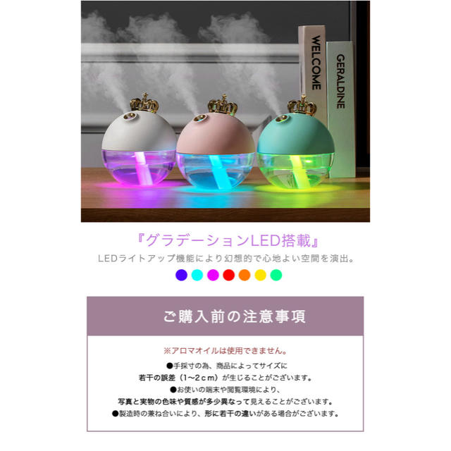 加湿器 卓上 USB加湿器  LED グラデーション点灯 プレゼント スマホ/家電/カメラの生活家電(加湿器/除湿機)の商品写真