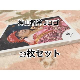 ジャニーズウエスト(ジャニーズWEST)の神山智洋 Jロゴ 公式写真(アイドルグッズ)