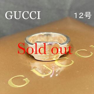 グッチ(Gucci)の新品仕上 グッチ GUCCI G刻印 プレート シルバー リング 指輪 925(リング(指輪))
