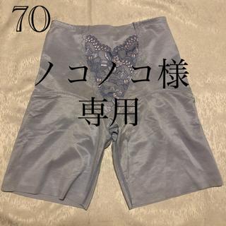 シャルレ(シャルレ)のシャルレ ガードル パレッティ 70(その他)