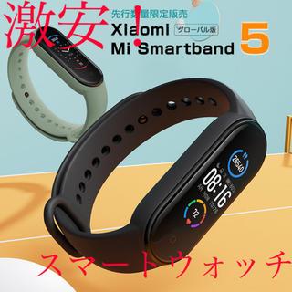 スマートウォッチ Xiaomi mi band 5(グローバル版)