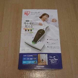 アイリスオーヤマ(アイリスオーヤマ)の布団クリーナーコードレス アイリスオーヤマ(掃除機)