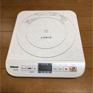 パナソニック(Panasonic)の💝パナソニック 卓上IH調理器KZ-PH30💝(調理道具/製菓道具)