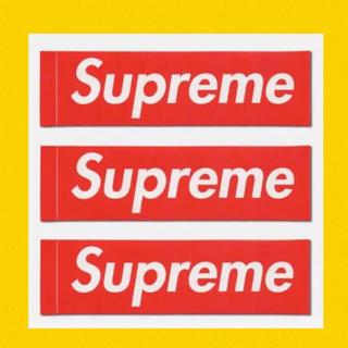 シュプリーム(Supreme)の未使用 新品 supreme boxロゴ ステッカー ❤ tシャツ パーカー新作(その他)