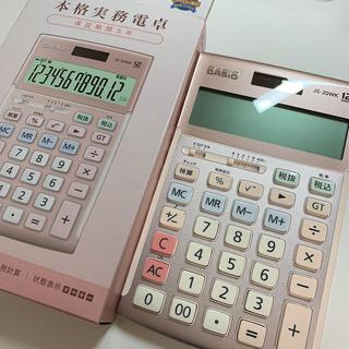 CASIO - CASIO 本格実務電卓 12桁 JS-20WK-PK ピンク