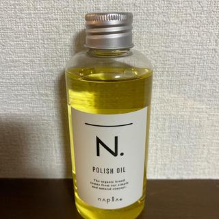 NAPUR - 専用