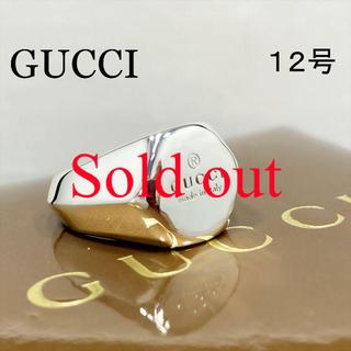 グッチ(Gucci)の新品仕上 グッチ GUCCI ロゴ 印台 ボルト シルバー リング 指輪 925(リング(指輪))