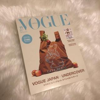 アンダーカバー(UNDERCOVER)のVOGUE JAPAN 2020年11月号 undercover エコバッグ(エコバッグ)