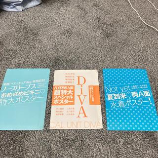 AKB48 - ノースリーブス Not yet     DIVA