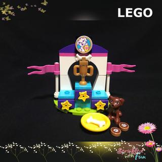 Lego - レゴ レゴフレンズ 動物 犬 ドッグ ブリーダーズカップ