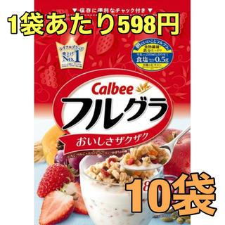 カルビー - カルビー フルグラ 800g 10袋
