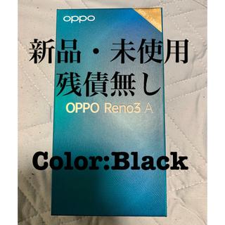 アンドロイド(ANDROID)の新品 OPPO Reno3 A ブラック simフリー 残債なし(スマートフォン本体)