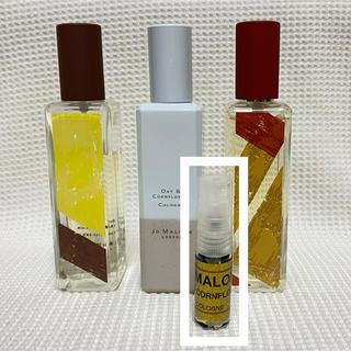 ジョーマローン(Jo Malone)の新品 Jo Malone Oat & Cornflower 1.5ml 香水(ユニセックス)