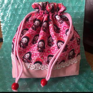 お弁当袋 ねずこ 小学生 ピンク 女の子 可愛い 学校用品 給食 鬼滅の刃