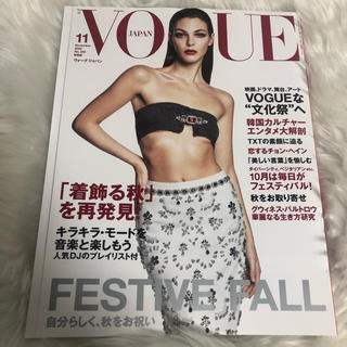 ヴォーグ VOGUE 雑誌 11月号 ボーグ TXT チョン・ヘイン 香取慎吾