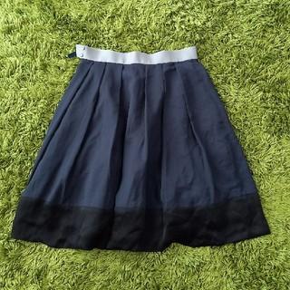 クミキョク(kumikyoku(組曲))の組曲スカート(ひざ丈スカート)